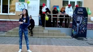 Эвилина Валитова - Простая песня / фестиваль STR Волна / город Стерлитамак 25.05.2017 года