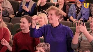 """Новости UTV. Городской конкурс """"Педагог года ДОО - 2019"""" в салавате"""