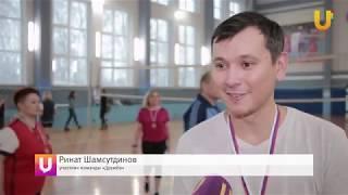 """Новости UTV. Чемпионат по волейболу на Кубок ГК """"ТАУ"""""""
