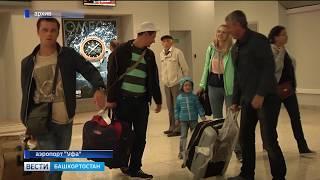Авиакомпания «Royal Flight» задержала еще один рейс из Уфы в Тунис