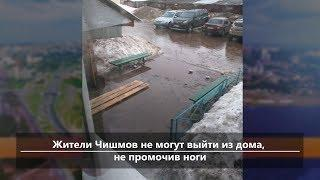 UTV. Новости центра Башкирии за 15 марта