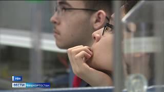 Студент-химик из Уфы организовал собственную олимпиаду для школьников