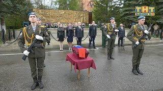 В Белорецке захоронены останки солдата Великой Отечественной войны