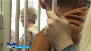 В Уфе вынесли приговор наркогруппировке из 23 человек