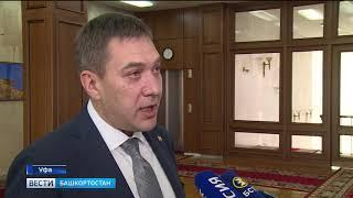 В Башкирии трассу Уфа-Аэропорт ждут ремонтные работы
