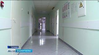 Минздрав Башкирии примет все меры, чтобы жители Салавата не остались без медпомощи