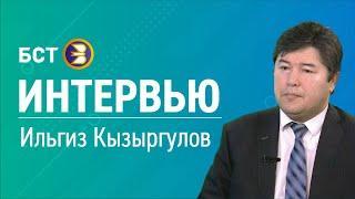 БАГСУ: новый прием. Ильгиз Кызыргулов. Интервью.
