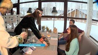 В Башкирии туристов завлекают национальным колоритом