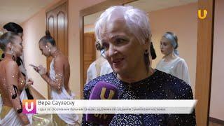 Новости UTV. Большой юбилейный творческий вечер Веры Саулеску