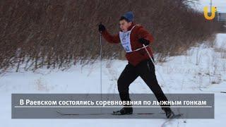 UTV. Новости запада Башкирии за 24 января