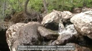Нашли золото в горном ручье.650 км по Уральским горам
