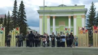 День России - 2018 в г. Белорецк