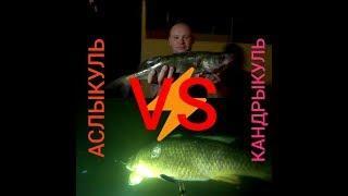 Подводная охота. Кандрыкуль VS Аслыкуль