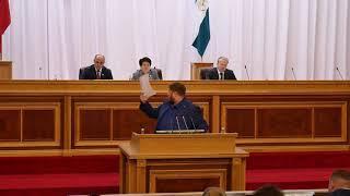 Предложения Николая Бажина о внесении дополнений в бюджет 21-22 года
