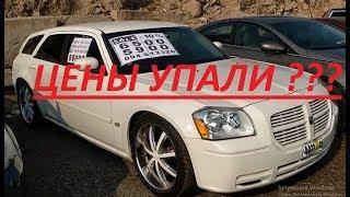 6-7 января 2020 . Автомобили из Армении. Самые реальные цены.