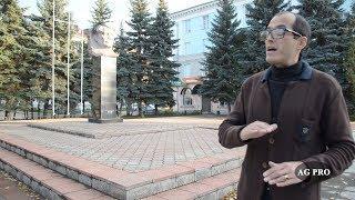 #2 ГОРОДА БАШКИРИИ / ПО СЛЕДАМ АКАДЕМИКА ГУБКИНА / АРТУР ГАББАСОВ