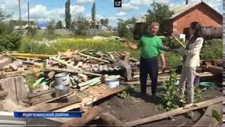 Башкирия, смерч снес дом, д.Куезбашево, Аургазинский район, все что осталось после урагана