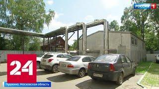 Скандал в Пушкине: УК оставила жителей новостроек без горячей воды - Россия 24