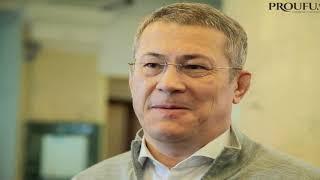 Радий Хабиров попросил жительниц Башкирии рожать