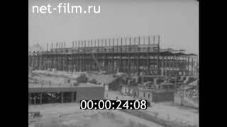 1967г. Петрозаводск. завод тяжёлого бумагоделательного машиностроения