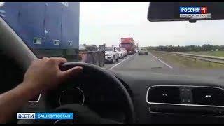 На трассе в Башкирии образовалась огромная пробка
