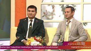 """Интервью утренней телепрограмме """"Салям"""" (телеканал БСТ) - 14.09.18г."""