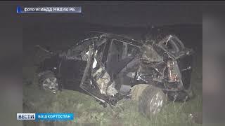 В Абзелиловском районе произошло ДТП со смертельным исходом