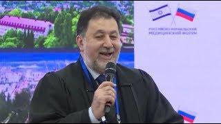В Уфе начал свою работу Российско-Израильский медицинский форум