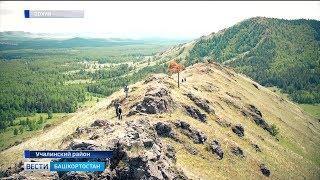 В горах Башкирии заблудилась женщина с ребенком