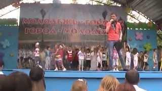 День молодёжи в г.Октябрьский Башкирия 2014г.