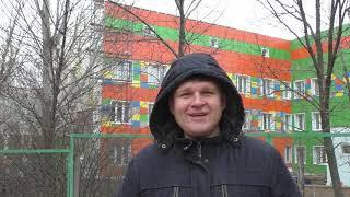 Поликлиника №1 г Октябрьский респ  Башкортостан