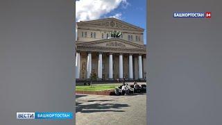 На сцене Большого театра готовятся к премьере спектакля «Дон Кихот»: смотрите в 21:05