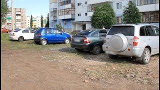 Новости UTV. Незаконные парковки в Салавате