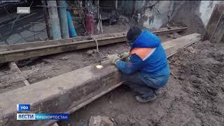 На строительство моста через реку Белая в Уфе направят полтора миллиарда рублей