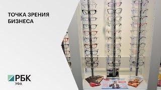Эксперты: Продажи в салонах оптики могут упасть на 50%
