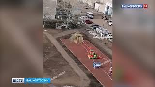 """""""Может, сразу в Коммунарку?"""": жителей Башкирии возмутили гуляющие на детских площадках"""