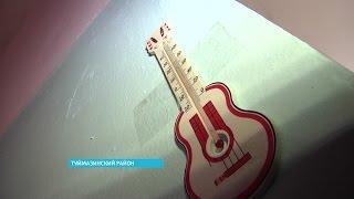 Жители поселка Серафимовский Туймазинского района добиваются включения отопления