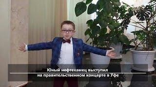UTV. Новости севера Башкирии за 15 мая (Нефтекамск, Дюртюли, Янаул)