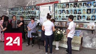 Вахта памяти: со дня трагедии в Беслане прошло 15 лет - Россия 24