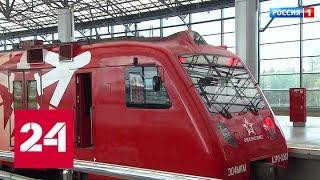 Аэроэкспрессы в Шереметьево на сутки заменят автобусами - Россия 24
