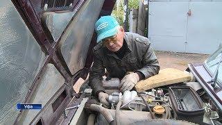 Уфимский изобретатель нашёл способ экономить до 30 процентов на топливе