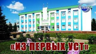 О выборах депутатов Государственного Собрания - Курултая РБ