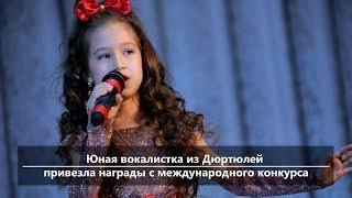 UTV. Новости севера Башкирии за 7 мая (Нефтекамск, Дюртюли, Янаул)