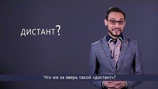 Для школьников Башкирии открытый урок провел учитель истории Сергей Переверзев