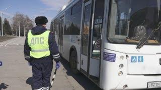 UTV. На улицах Уфы нарушителей режима самоизоляции ищут полиция и ГИБДД