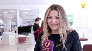 Новости UTV. Жительница Стерлитамака стала обладателем квартиры у моря