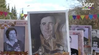 Письма победы. Попова Юля и Бубнов Егор