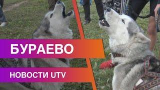 Новости Бураевского района от 01.10.2020