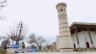 Съемочная группа «Руссо Туристо» посетила Бухару в Узбекистане