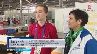 Победители чемпионата «WorldSkills Russia» войдут в национальную сборную